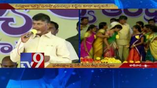 AP Opposition leaders no different from terrorists – Chandrababu – TV9