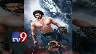 Baahubali 2 First Look ! – TV9