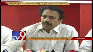 Chandrababu lies about successfully curbing drought – CPI Ramakrishna – TV9