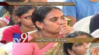 Fox Sagar residents demand compensation for flood damage – Chetana – TV9