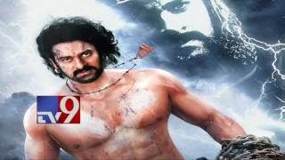 Baahubali 2 first look motion poster launch @ Mumbai Film Festival