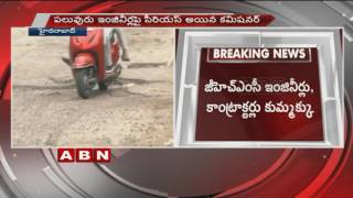 ABN Effect | GHMC Commissioner Suspends Chief Engineer Over Roads Repair Scam | ABN Telugu