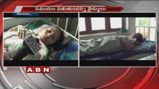 Doctor Leaves Cotton Gauze in Stomach After Caesarian operation | Vizianagaram