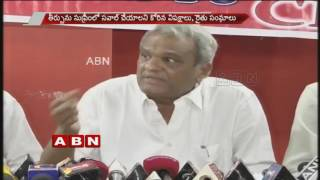 Opposition parties opposes Verdict on Krishna waters  (22-10-2016)