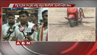 Youth Congress Protest Against GHMC Roads Repair Scam | ABN Effect