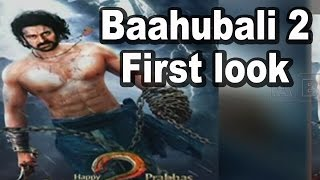 Baahubali 2 first look poster released | SS Rajamouli | Prabhas | Anushka Shetty |Tamannaah