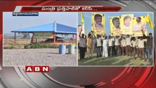 Laying Foundation Stone for Amaravati Completes One Year | Special Focus
