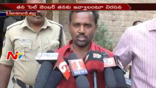 One Man Climb Cell Tower for Sim Card || Armoor, Nizamabad || NTV