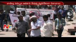 Small Merchants Protests in Chittoor || AP || NTV
