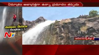 Rappelling Competitions in Gayatri Waterfalls || Adilabad || NTV