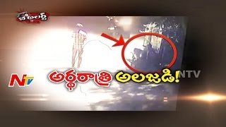 Rogues Hulchul in Hyderabad || Be Alert || NTV