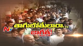 Police Caught 6500 Persons in Drunk and Drive Case || Be Alert || NTV