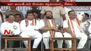 T-Congress Leaders Worried About DCC President Post ||Hyderabad || NTV