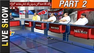 Opposition Parties Fire On TRS Govt Over Internal Survey || Live Show Part 2 || NTV
