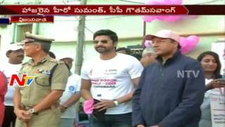 Hero Sumanth Attends Pink Ribbon Walk || Awareness On Breast Cancer || NTV