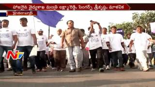 Minister Laxma Reddy Participates  In Arthritis Awareness Walk At Necklace Road || NTV