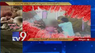 Devil Doctor's misdeeds exposed ! – TV9