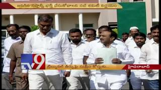 TS Govt to move SC against Krishna Tribunal verdict – TV9