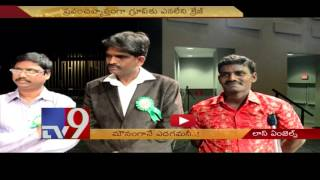 Comaganin Raaga Priya group creates guinness world record at Los Angeles – USA – TV9