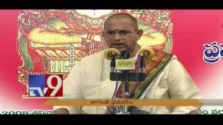 Chaganti Koteswara Rao on Goddess Lakshmi Devi Vaibhavam – Part 2 – TV9