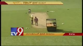 India-New Zealand 5th ODI – Vizag pitch gets green signal after curator's inspection – TV9