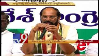 Survey favoring TRS is Bogus says Congress, T-TDP – TV9