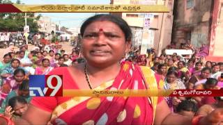 Prathikolla Lanka villagers protest over fishponds lease – TV9