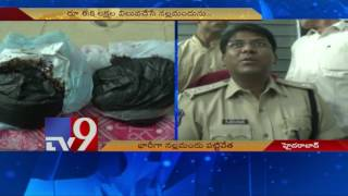 Opium smuggling gang held in Hyderabad – TV9