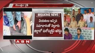 Drugs mafia Busted In Hyderabad | Police Arrests Tollywood Producer And Asst Director (22-10-2016)
