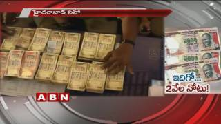 Reserve Bank Of India To Issue Rs. 2000 notes Soon | ABN Telugu