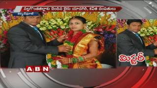 Man Death Mystery in Hyderabad | Exclusive Video and Audio Footage Reveals (23-10-2016)