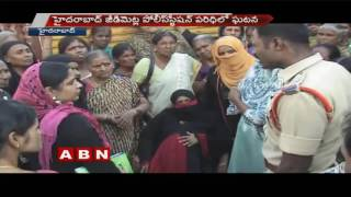 Wife Protest At Outside Husband's House | Face To Face With ABN | Hyderabad (23-10-2016)