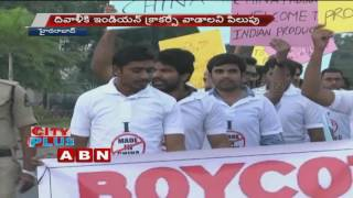 Calls to boycott Chinese goods in India (23-10-2016)