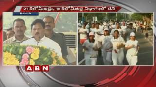 AP Ministers Speech | 7 Hills Half Marathon Run in Tirupati (23-10-2016)