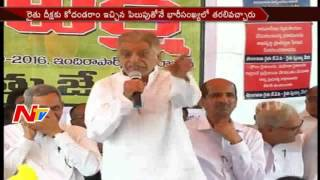 Don't Underestimate The Power Of TJAC : Chukka Ramaiah || NTV