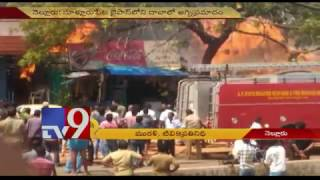 Huge fire breaks out in Nellore hotel – TV9