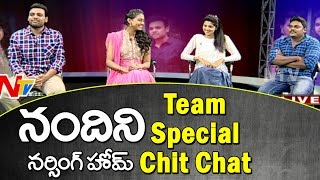 Special Chit Chat with Nandini Nursing Home Movie Team || Naveen Vijay Krishna