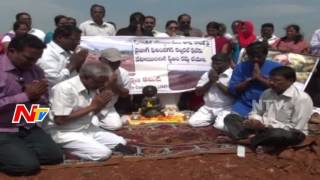Buddhist Communities Protest in Visakhapatnam Against Film Nagar Cultural Association || NTV