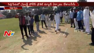 Minister Harish Rao Plays Cricket and Inaugurates Tournament in Siddipet || Telangana || NTV
