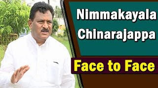Deputy CM Chinna Rajappa Exclusive Interview || Face To Face || NTV