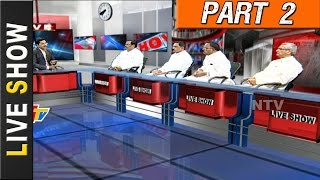 Minister Harish Rao Comments On Kodandaram Over Rythu Deeksha || Live Show Part 2 || NTV