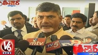 AP Govt Agree To Give AP Secretariat Building To Telangana Govt | Teenmaar News | V6 News