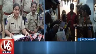 Police Cordon And Search Operation In Meerpet | 14 Suspects Arrested | Hyderabad | V6 News