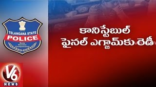 Police Constable Mains Exam | All Set For Exam | Hyderabad | V6 News
