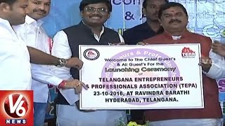Ex MP Vivek Launches Telangana Entrepreneurs & Professionals Association(TEPA) | Hyderabad | V6