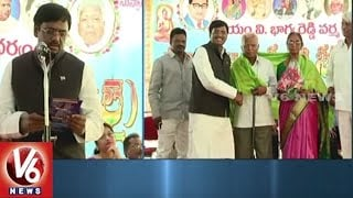 Former MP Vivek Speech At Mala Mitra Maha Sammelan (Alai Balai) Program | Hyderabad | V6 News