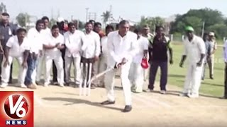 Minister Harish Rao Launches Friendly Cricket Tournament In Siddipet | V6 News