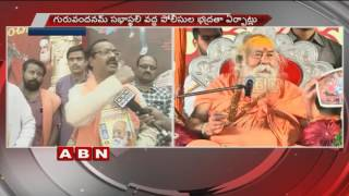 Swaroopanand Saraswati To visit Hyderabad After His Controversial Comments on Sai Baba | ABN Telugu