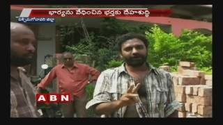 Husband Harassment | Husband beaten up by wife family  West Godavari district