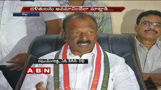 PCC Chief Raghuveera Reddy Demands apology from CM Chandrababu Naidu To Dalits | ABN Telugu